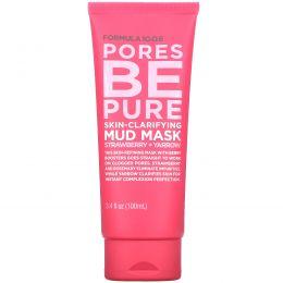 Formula 10.0.6, Pores Be Pure, Skin-Clarifying Mud Mask, Strawberry + Yarrow, 3.4 fl oz (100 ml)