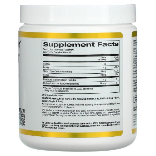 California Gold Nutrition, CollagenUP™ 5000, Marine-Sourced Collagen Peptides + Hyaluronic Acid & Vitamin C, 7,195 унций (204 г)