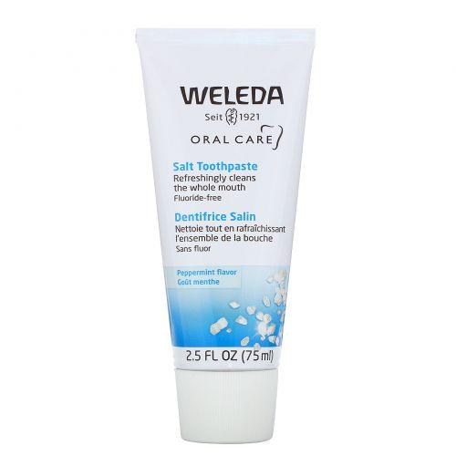 Weleda, Солевая зубная паста, 2,5 жидкой унции (75 мл)