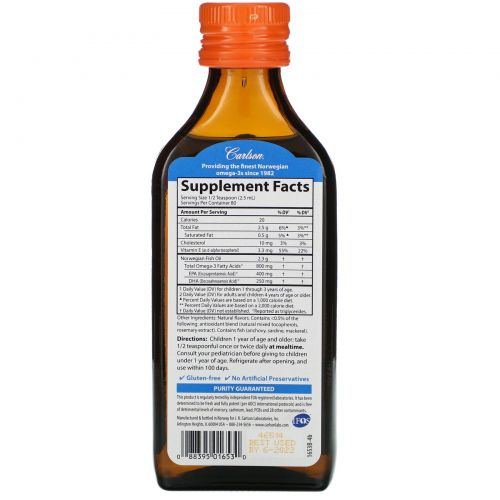 Carlson Labs, Для детей, из Норвегии, Рыбий жир высочайшего качество, натуральный апельсиновый вкус, 6,7 ж. унц. (200 мл)