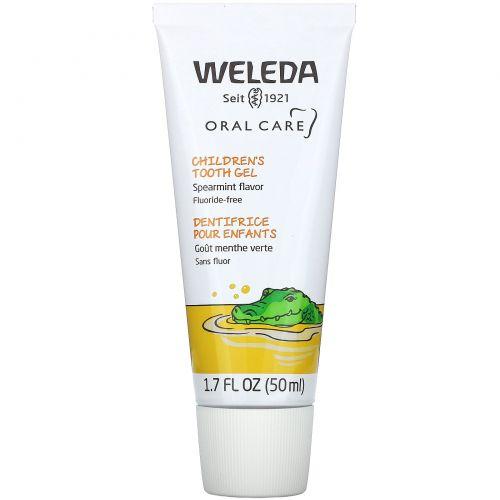 Weleda, Детский зубной гель, 1.7 жидких унций  (50 мл)