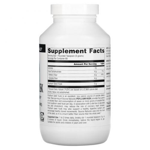 Source Naturals, Порошок из шелухи оболочек семян подорожника (Psyllium Husk Powder), 12 унций (340 г)