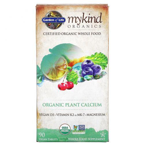 Garden of Life, My Kind Organics, органический растительный кальций, 90 веганских таблеток