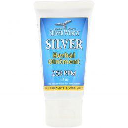 Natural Path Silver Wings, Травяная мазь с серебром, 250 PPM, 1,5 унции