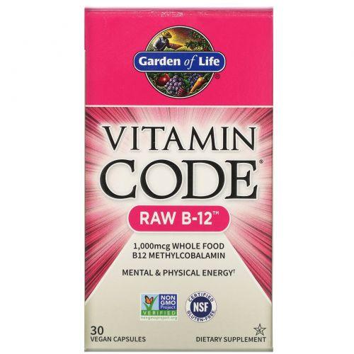 Garden of Life, Витаминный код, Raw B-12, 30 веганских капсул