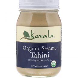 Kevala, Паста из органического кунжута, 16 унций (454 г)