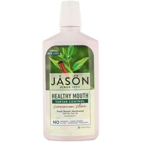 Jason Natural, Здоровый рот, полосание для рта для свежего дыхания, предотвращение образования зубного камня, гвоздика с корицей, 16 ж. унц. (473 мл)