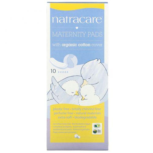 Natracare, Для молодых мам, с покрытием из натурального хлопка, натуральные прокладки для мам, 10 штук