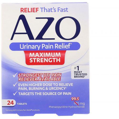 Azo, Средство от боли при мочеиспускании, Максимальная сила, 24 таблетки