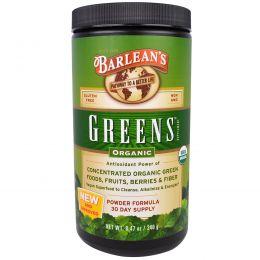 Barlean's, «Органическая зелень», порошок, 8,47 унции (240 г)