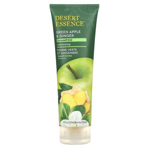 Desert Essence, Органическая продукция, Шампунь с зеленым яблоком и имбирем, 8 жидких унций (237 мл)