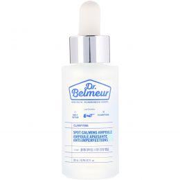 Dr. Belmeur, Clarifying, Spot Calming Ampoule, 0.74 fl oz (22 ml)