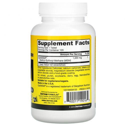 Jarrow Formulas, MSM 1000, метил сульфонил метан, 1000 мг, 120 легко растворимых таблеток