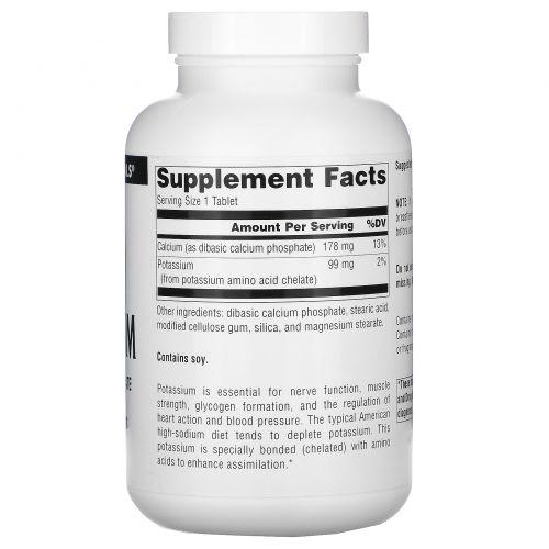 Source Naturals, Калий, 99 мг, 250 таблеток