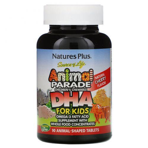 Nature's Plus, Источник жизни, DHA для детей, детские жевательные конфеты