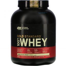 Optimum Nutrition, Gold Standard 100% Whey, ванильное мороженое, 5lb (2,27 кг)