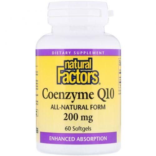 Natural Factors, Кофермент Q10, 200 мг, 60 мягких желатиновых капсул