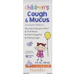 NatraBio, Средство от кашля с отхаркивающим действием для детей, ягодный вкус, 120мл (4жидк.унции)
