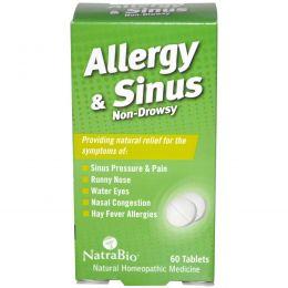 NatraBio, От аллергии для носовых пазух, не вызывает сонливости, 60 таблеток