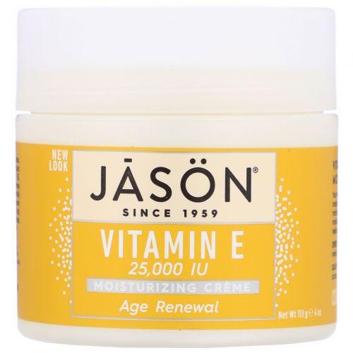 Jason Natural, ВитаминE для омоложения, увлажняющий крем, 25000IU, 113г