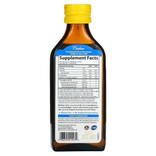 Carlson Labs, Kid's, Норвежский продукт, Рыбий жир высочайшего качества, С натуральным вкусом лимона, 200 мл