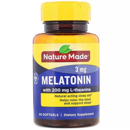 Мелатонин аптека озерки