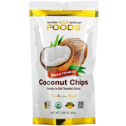 California Gold Nutrition, кокосовые чипсы, подслащенные, 84г (2,96унции)
