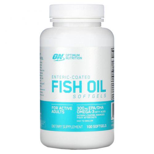Optimum Nutrition, Рыбий жир с кишечнорастворимым покрытием, 100 мягких желатиновых капсул