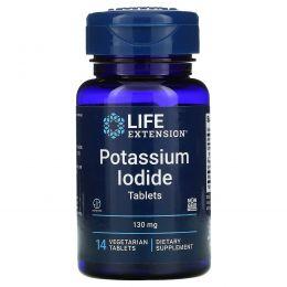 Life Extension, Иодид калия, 130 мг, 14 таблеток