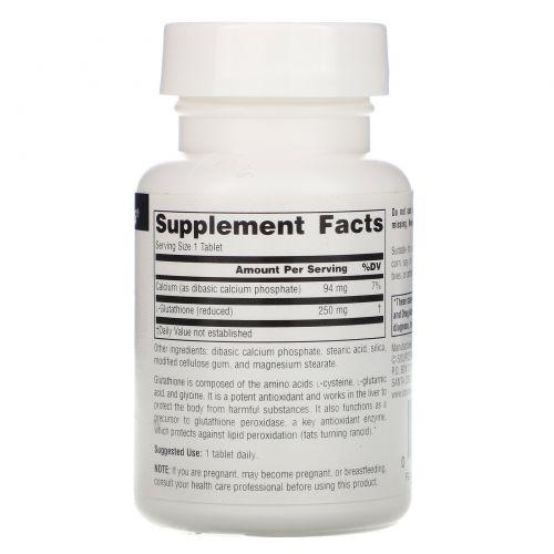 Source Naturals, Сокращенный глутатион, 250 мг, 60 таблеток
