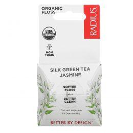 RADIUS, Organic Floss, зеленый чай с жасмином, 33ярда