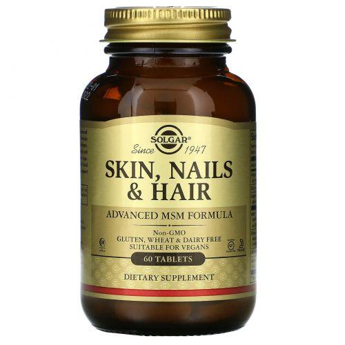 Solgar, Solgar, кожа, ногти и волосы, улучшенная формула с метилсульфонилметаном, 60 таблеток