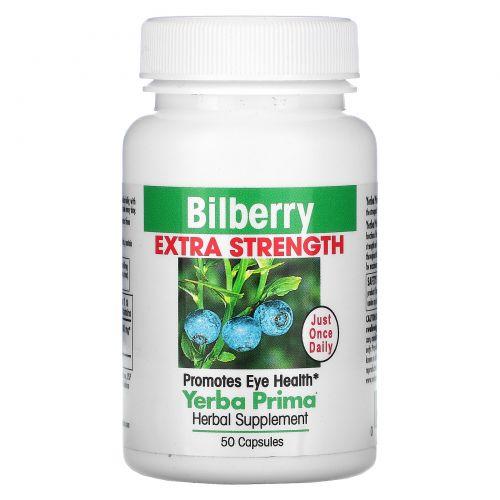 Yerba Prima, Черника с повышенной силой действия (Bilberry Extra Strength), 160 мг, 50 капсул