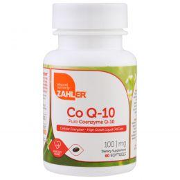 Zahler, Коэнзим Q-10, Чистый коэнзим Q-10, 100 мг, 60 мягких капсул