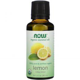 Now Foods, Органические  эфирные масла, Лимон, 1 жидкая унция (30 мл)