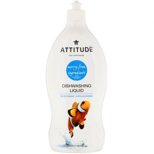 ATTITUDE, Dishwashing Liquid, Wildflowers, 23.7 fl oz (700 ml)