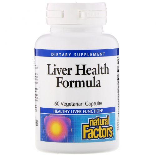 Natural Factors, Формула для здоровья печени, 60 капсул