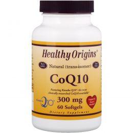 Healthy Origins, Коэнзим Q10, канека Q10, 300 мг, 60 мягких таблеток
