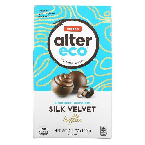 Alter Eco, Organic Dark Milk Chocolate, Silk Velvet Truffles, 4.2 oz (120 g)