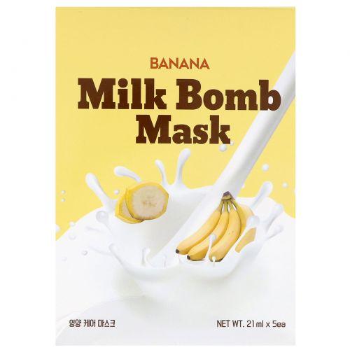 G9skin, Banana Milk Bomb Mask, 5 Masks, 21 ml Each