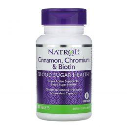 Natrol, Корица, биотин, хром, 60 таблеток