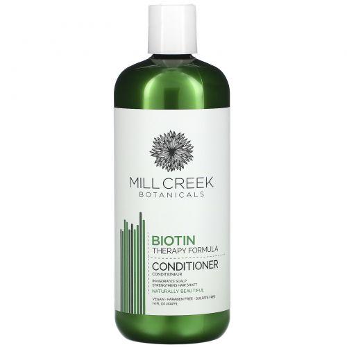 Mill Creek, Кондиционер с биотином, 16 жидких унций (473 мл)