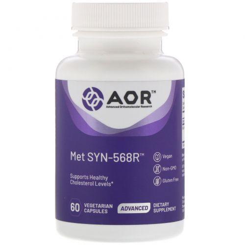 Advanced Orthomolecular Research AOR, Met SYN-568R, 60растительных капсул