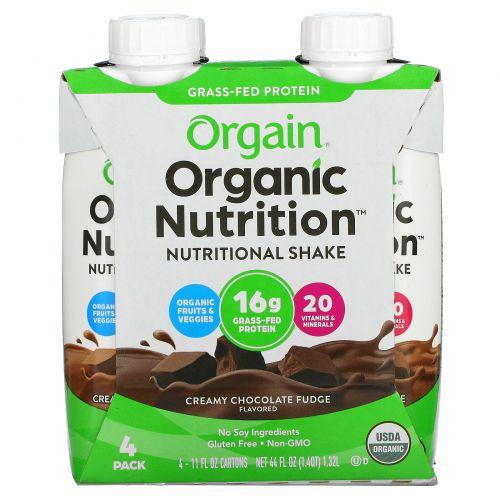 Orgain, Органическое питание, универсальный питательный  коктейль, сливочно-шоколадный фадж, 4 шт., 11 ж. унц. каждый