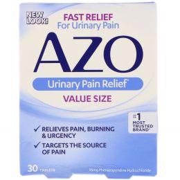 Azo, Облегчение боли органов мочеотделительной системы, 30 таблеток