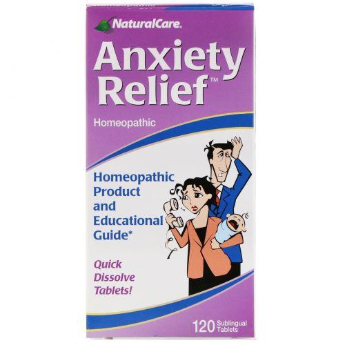 Natural Care, Снятие тревожности, 120 подъязычных таблеток