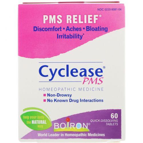 Boiron, Циклиз ПМС, 60 быстрорастворимых таблеток