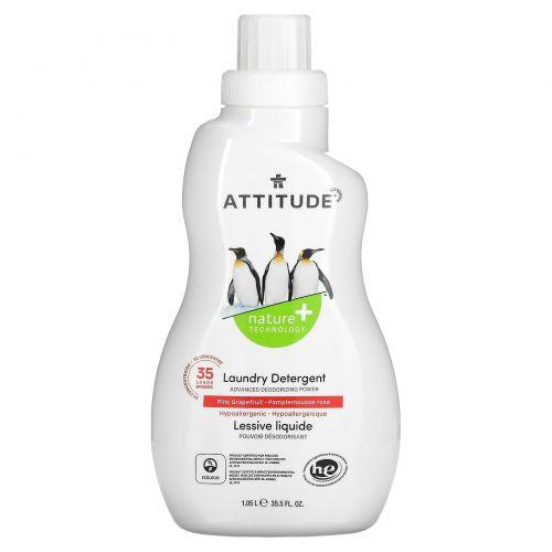 ATTITUDE, Стиральный порошок, розовый грейпфрут, 35,5 жидк. унц. (1,05 л)