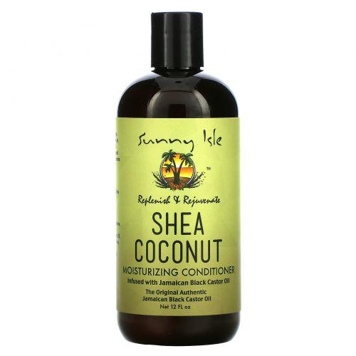 Sunny Isle, Shea Coconut Moisturizing Conditioner with Jamaican Black Castor Oil, 12 fl oz