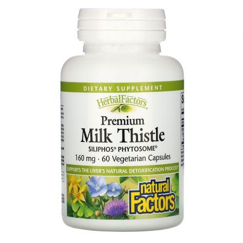 Natural Factors, Фитосомы силифоса с расторопшей, 160 мг, 60 капсул в растительной оболочке